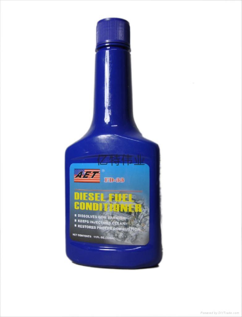 AET柴油改質劑 1