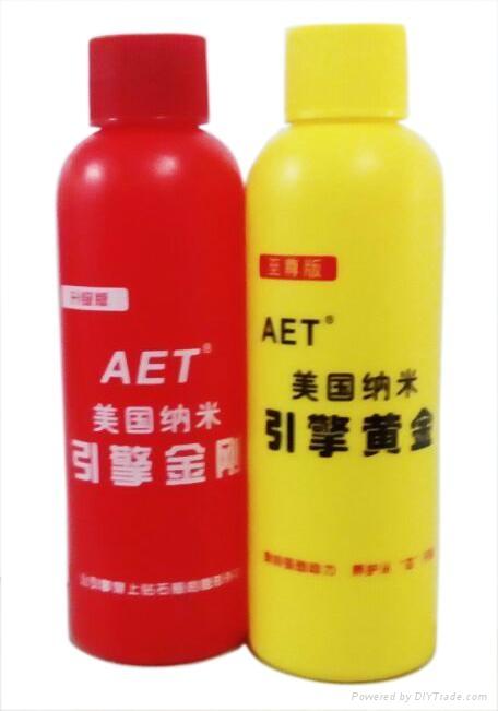 AET美國納米引擎黃金 1