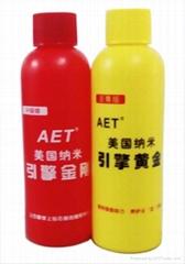 AET美國納米引擎黃金