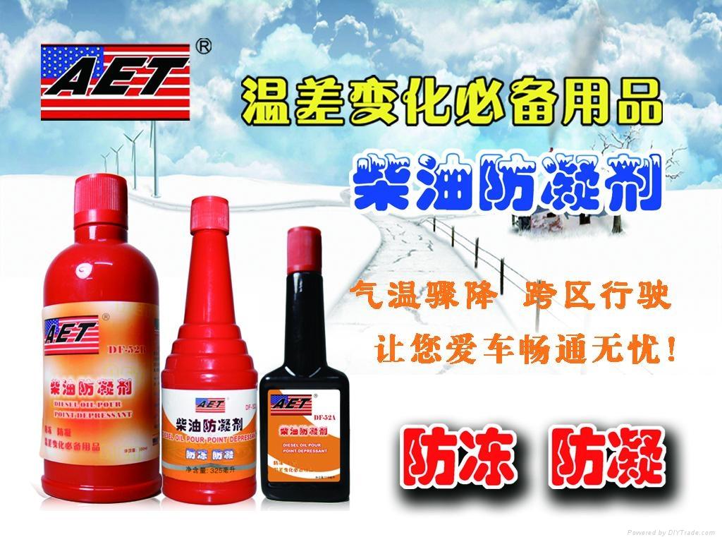 L柴油降凝劑 1