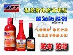 L柴油降凝劑