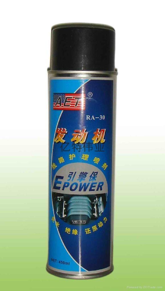 引擎線路保護劑 1
