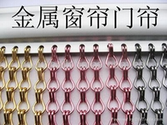 Baby link chain curtain
