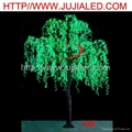led maple light, led willow light, led