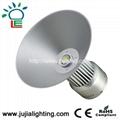 150w high bay light, high bay light with