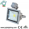 70w flood lights,floodlighting,led flood
