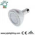 LED射燈杯,大功率燈杯,室內