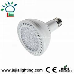 3w e27 led spotlight, sm