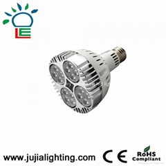 SMD 5W led spot light, g