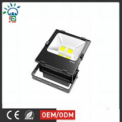 Rechargeable IP65 waterproof outdoor solar led flood light