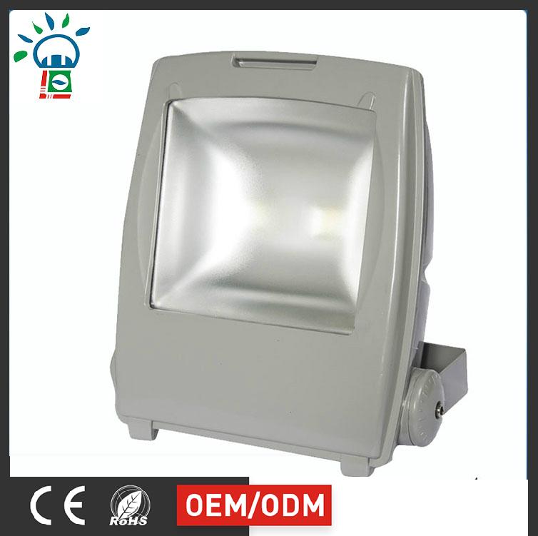 30W投光灯,LED投光灯,大功率投射灯 1