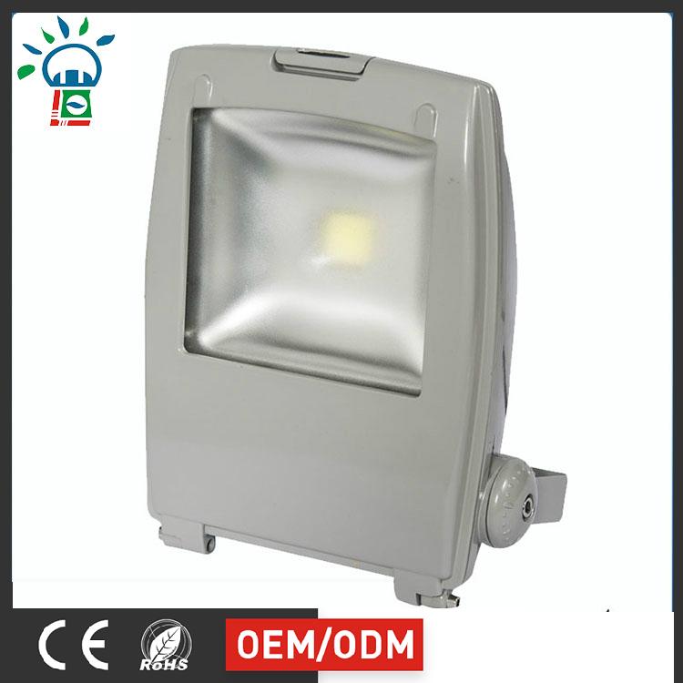 30W投光灯,LED投光灯,大功率投射灯 2