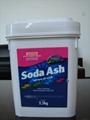 Swimming Pool Chemical pH Plus Soda Ash