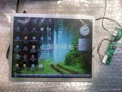 供應三菱液晶屏 AA104XD02