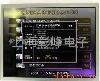 供应三菱液晶屏 AA104XF02