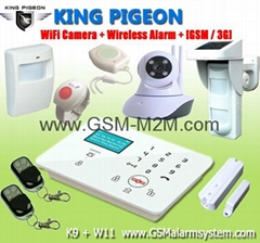 new GSM Alarm System wireless home security alarm system