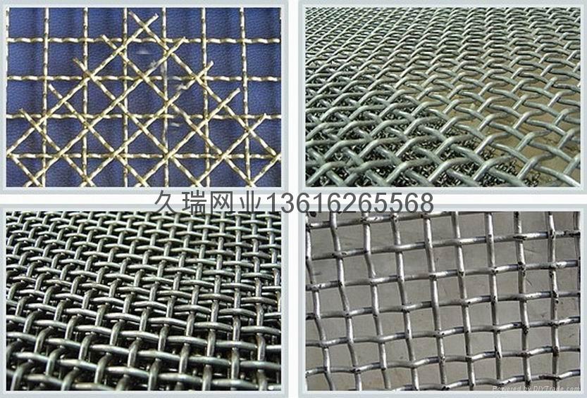 65锰高耐磨锰钢筛网 1