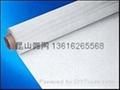 65锰高耐磨锰钢筛网 3