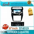 Car DVD/ Special car dvd player Citroen