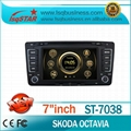 2013 Skoda Octavia radio 2 din in dash