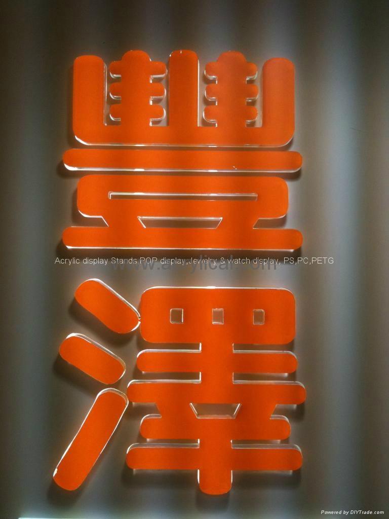 LED展示架/燈箱 1