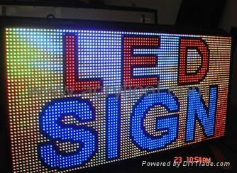LED展示架/燈箱 5