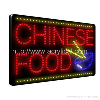LED OPEN 牌/動態燈箱 2