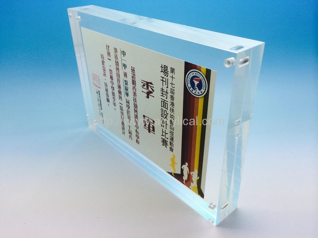 acrylic picture frame 12+12mm,The Heavy Magnetic Picture Frame preserves your photo between heavy sheets of clear acrylic that are held together by magnetic corners. Can be used vertically or horizontally and available in three sizes:2-1/2 X 3-1/2 X 3/4, 3 1/2'', 3 1/2'' x 5'', 4'' x 6'', 5'' x 7''.