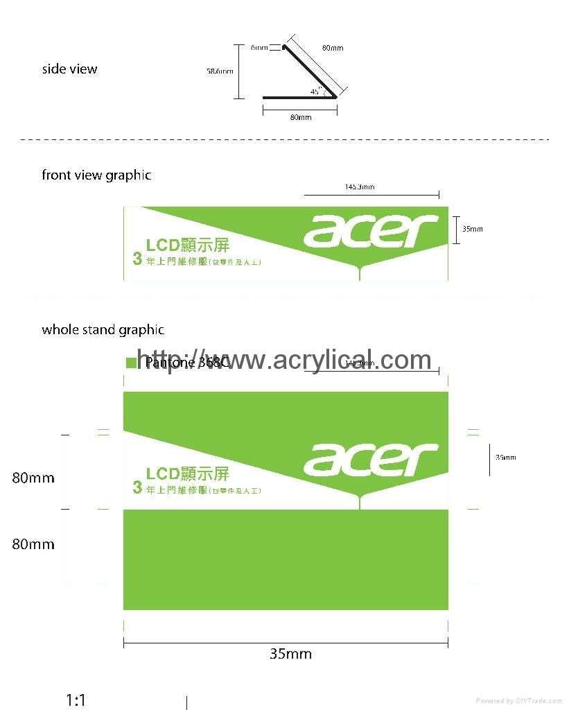 Acer laptop display stand