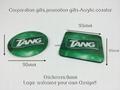 广告促销礼品,公司广告赠品-压克力杯垫