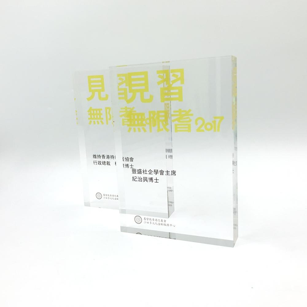 Acrylic Awards , Engraved Acrylic Awards , Lucite Awards,Acrylic Awards Trophies and Plaques,Acrylic Awards & Corporate Custom Acrylic Awards,Clear Acrylic Awards ,Custom Acrylic Trophies & Awards