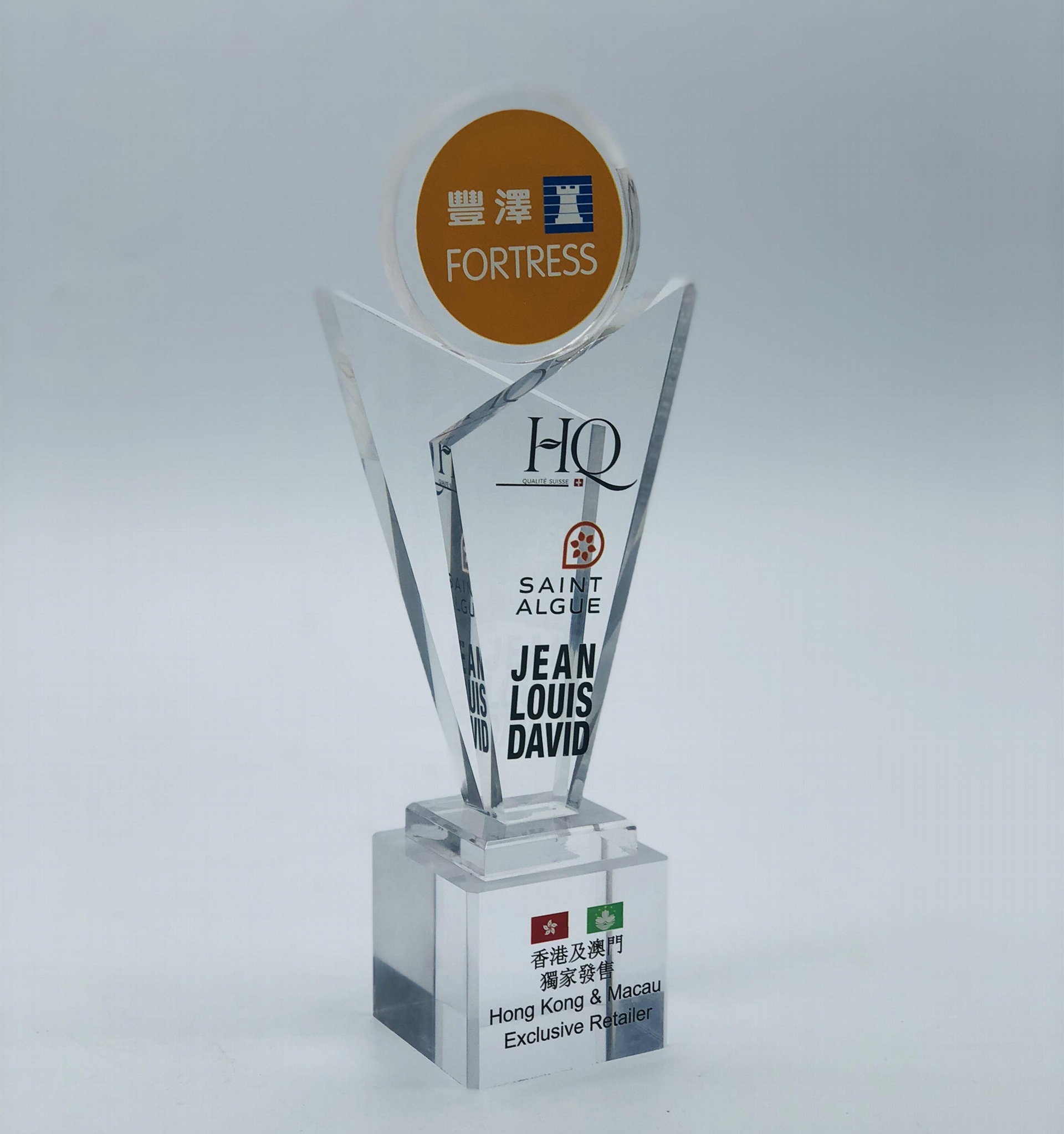 Acrylic Award Trophy with Custom Engraved Logo