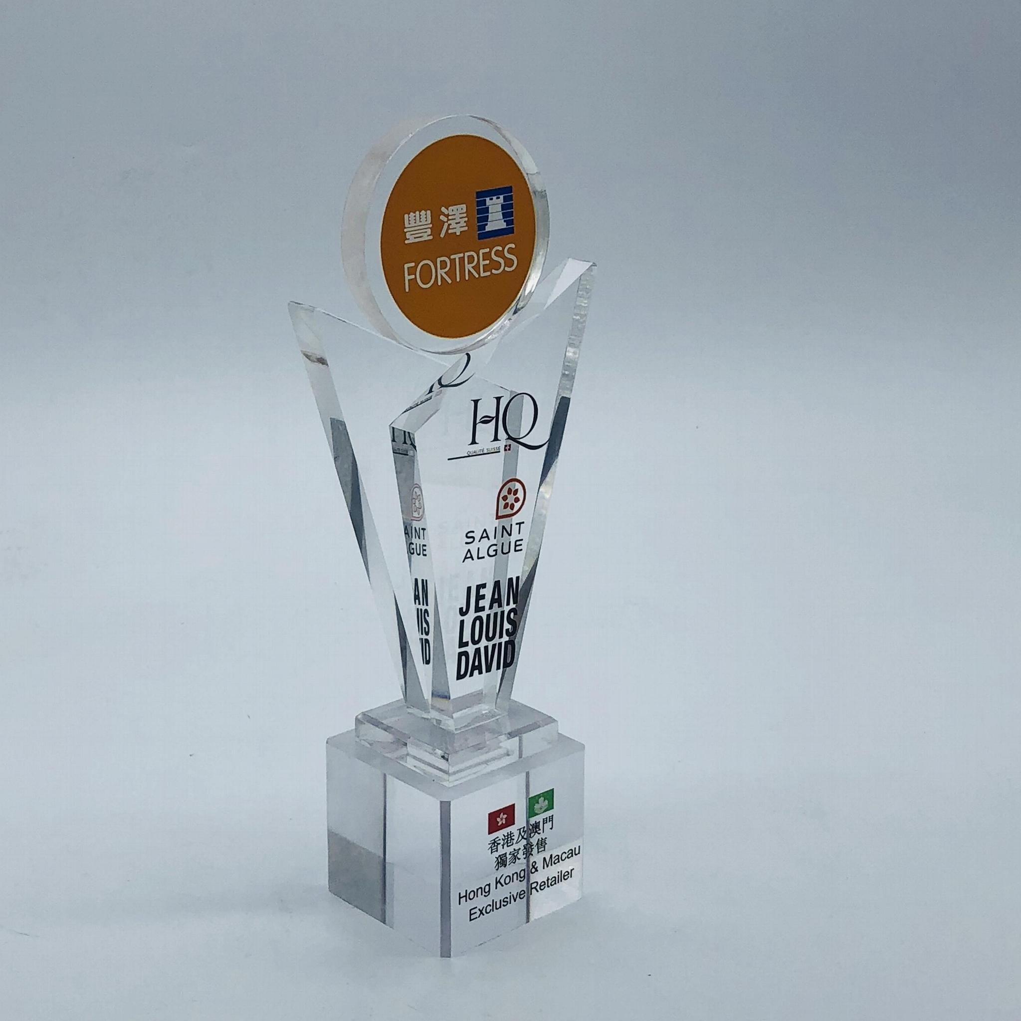 廠家直銷亞克力獎杯 獎牌  4