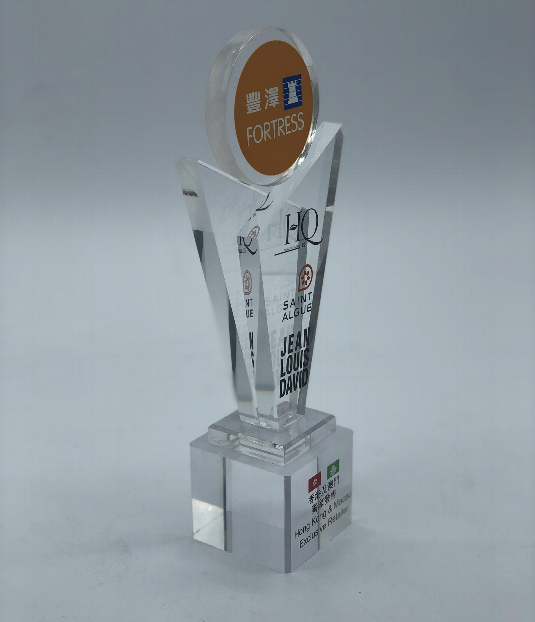 Custom High Quality Acrylic Award, Acrylic Award Blanks