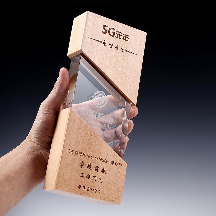 木製獎- 獎杯設計,木製紀念杯