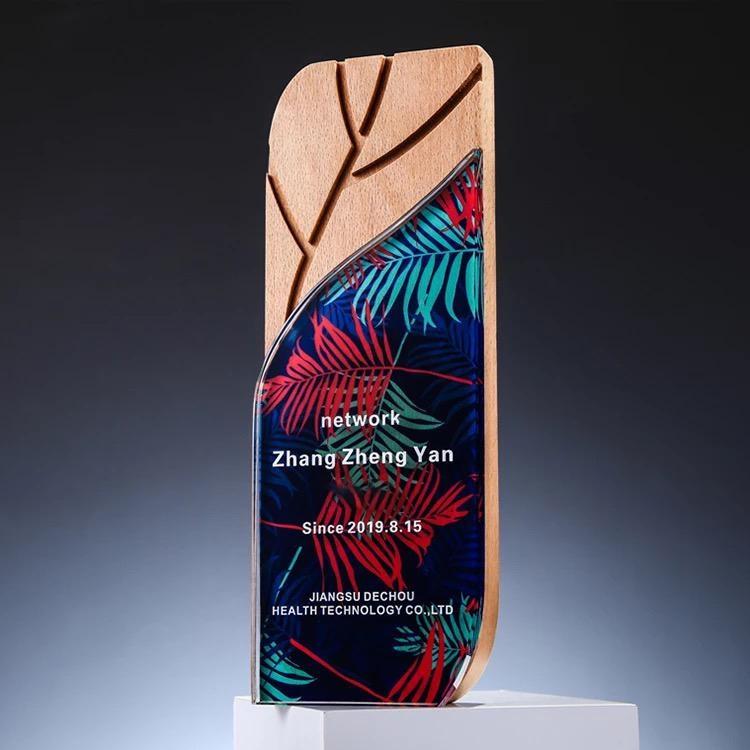 木質獎杯獎牌定製定做創意  牌製作木托榮譽牌匾刻字頒獎紀念牌
