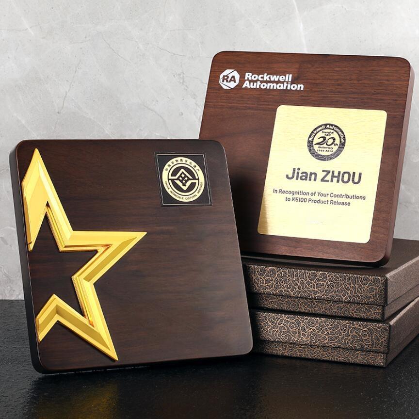 獎牌定製榮譽獎牌牌匾定做金箔木托木質獎牌獎杯經銷商  牌定製