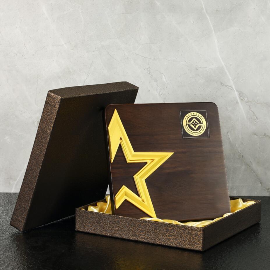 牌定做獎牌定製木質牌匾內嵌金屬獎章紀念章徽章挂牌勛章獎杯