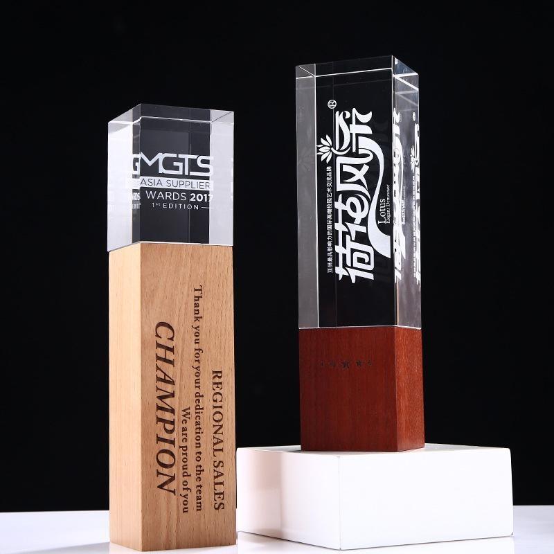 創意實木獎杯獎牌定製水晶獎杯刻字製作木質雕刻個性頒獎禮品頒獎