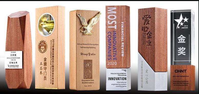 實木獎杯獎牌木質雕刻工藝品擺件紀念禮品定製胡桃木獎座製作刻字