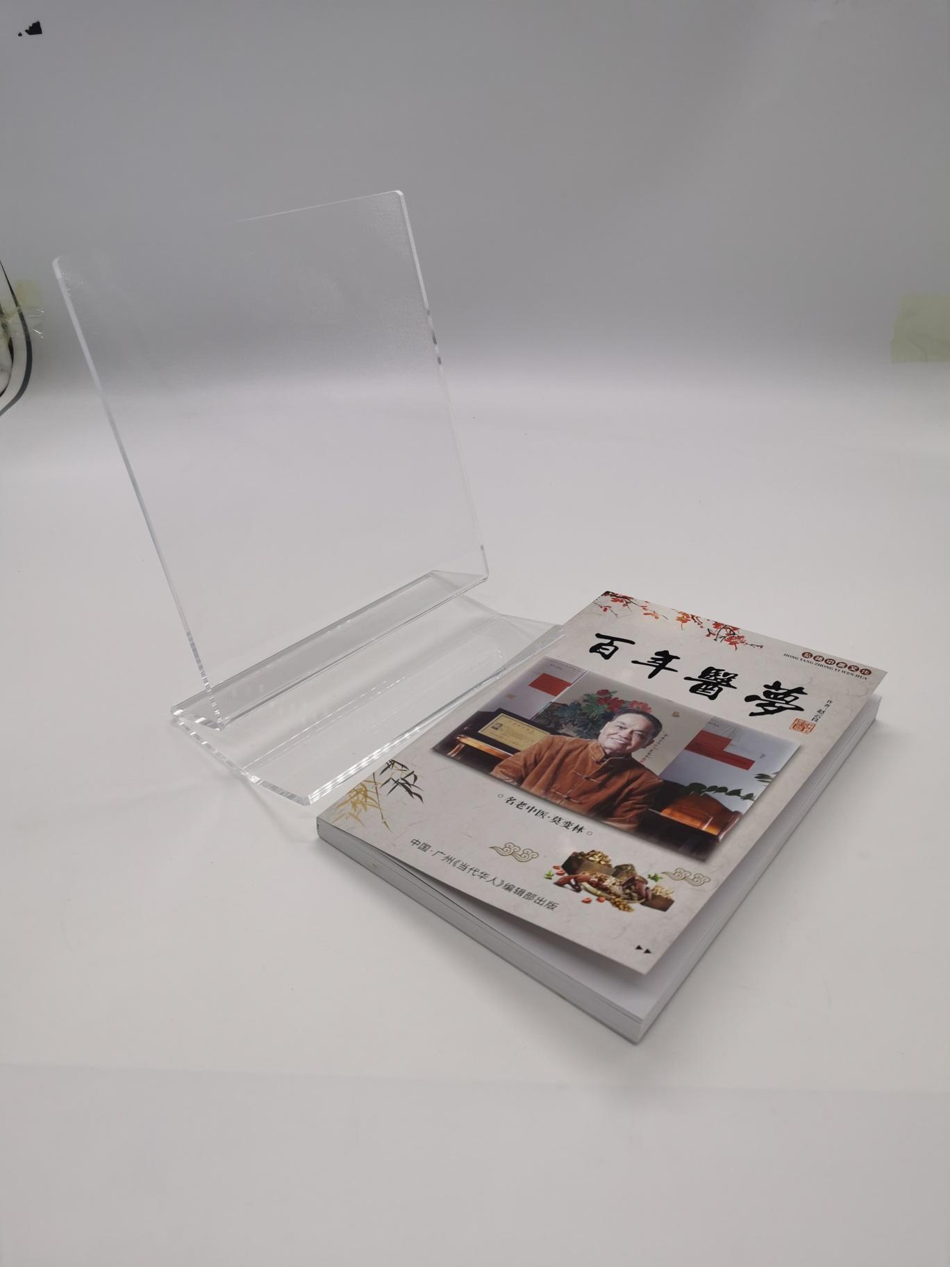 A4壓克力書架A5閱讀書本展示架立式相簿擺臺展示架