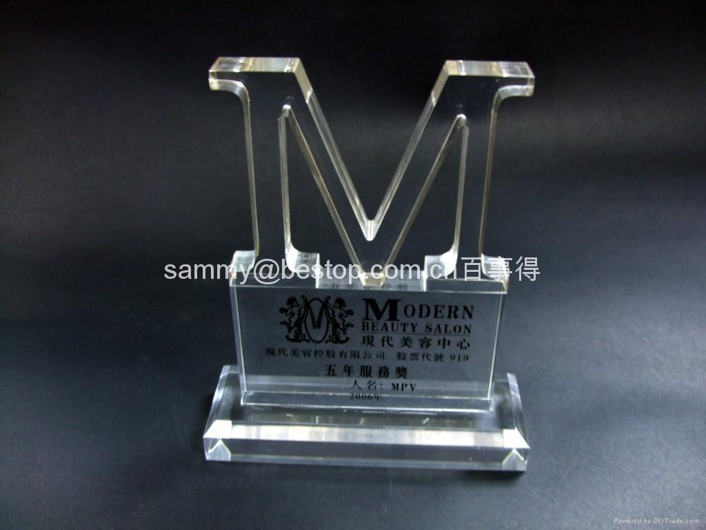 Acrylic Paperweight, Acrylic Award, Acrylic Trophy  4
