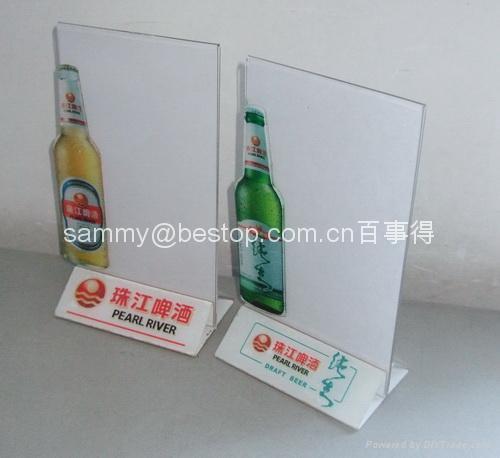 acrylic napkin holder