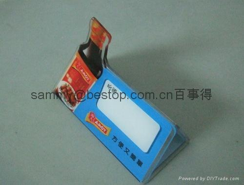 menu holder 2mm thickness