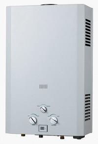 Gas water heater 1
