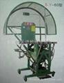 捆扎机半自动打包机 1