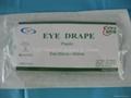 PE eye surgical drape package