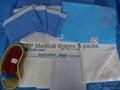 sterile Delivery kit