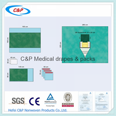 Disposable Sterile Craniotomy Pack