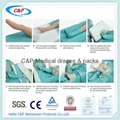 Knee Arthroscopy Surgical Pack 3